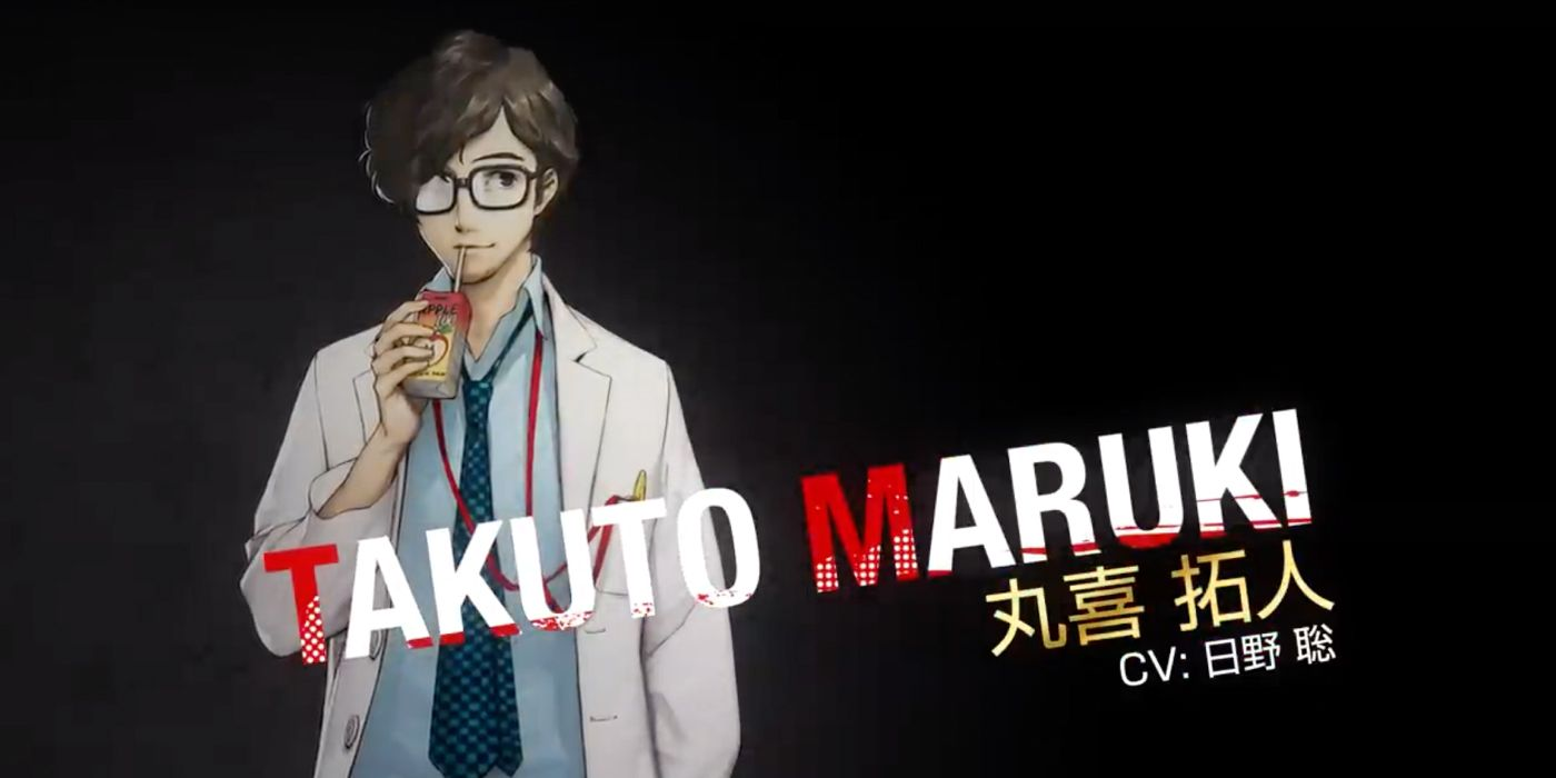 Persona 5 Royal Trailer Highlights Takuto Maruki