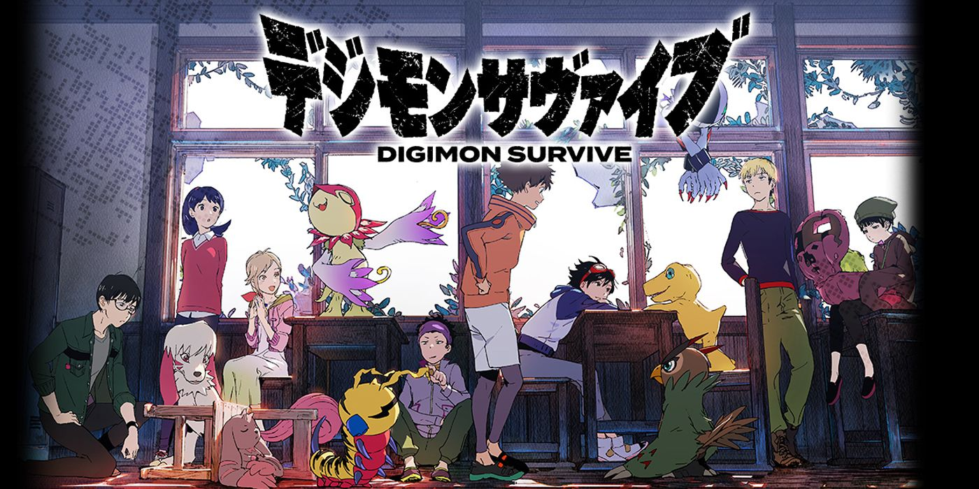 Digimon Survive Might Be Delayed to 2021 | Game Rant